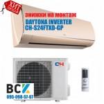 Кондиціонер Cooper&Hunter DAYTONA INVERTER CH-S24FTXD-GP