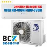 Кондиционер NORDIS VEGA NDI-09ONF/NDO-09ONF