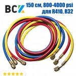 Шланг зарядний 150 см, 800-4000 psi ICE LOONG CH-800-150 (3шт), 1/4-5/16 - для R410, R32
