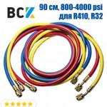 Шланг зарядний 90 см, 800-4000 psi ICE LOONG CH-800-90 (3шт), 1/4-5/16 - для R410, R32