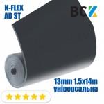 Рулон K-FLEX AD ST 13mm 1.5x14m ізоляція каучукова листова самоклеючі рулони універсальна