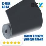 Рулон K-FLEX AD ST 16mm 1.5x12m ізоляція каучукова листова самоклеючі рулони універсальна
