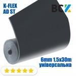 Рулон K-FLEX AD ST 6mm 1. 5x30m ізоляція каучукова листова самоклеючі рулони універсальна