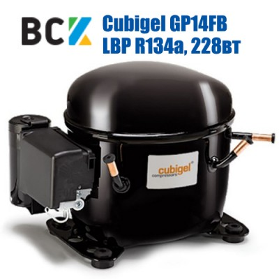 Компрессор герметичный низкотемпературный LBP R134a CUBIGEL GP14FB 228Вт для холодильных агрегатов
