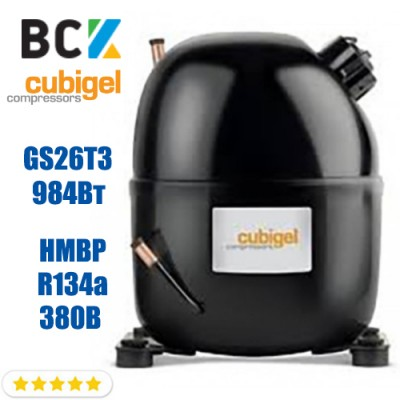 Компрессор герметичный средне/высокотемпературный HMBP R134a CUBIGEL GS26T3 984Вт ACC для холодильных агрегатов 380В