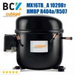 Компрессор герметичный средне/высокотемпературный HMBP R404a/R507 CUBIGEL MX16TB_A 1029Вт ACC для холодильных агрегатов 220В