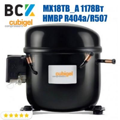 Компрессор герметичный средне/высокотемпературный HMBP R404a/R507 CUBIGEL MX18TB_A 1178Вт ACC для холодильных агрегатов 220В