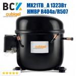 Компрессор герметичный средне/высокотемпературный HMBP R404a/R507 CUBIGEL MX21TB_A 1323Вт ACC для холодильных агрегатов 220В