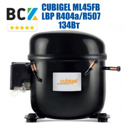 Компрессор герметичный низкотемпературный LBP R404a/R507 CUBIGEL ML45FB 134Вт для холодильных агрегатов
