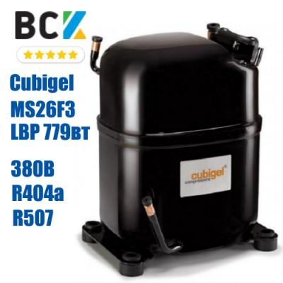 Компрессор герметичный низкотемпературный LBP R404a/R507 CUBIGEL MS26F3 779Вт 380В для холодильных агрегатов