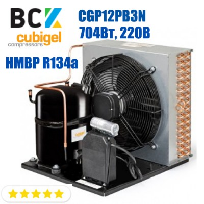 Агрегат холодильный среднетемпературный HMBP R134a CUBIGEL CGP12PB3N 704Вт 220В