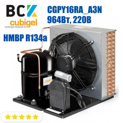 Агрегат конденсаторный холодильный среднетемпературный HMBP R134a CUBIGEL CGPY16RA_A3N 964Вт 220В