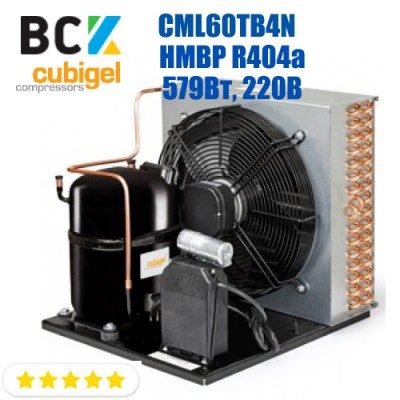 Агрегат холодильный среднетемпературный HMBP R404a CUBIGEL CML60TB4N 579Вт 220В