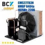 Агрегат холодильний середньотемпературний HMBP R404a Cubigel CMS22TB3N 1975Вт 220В