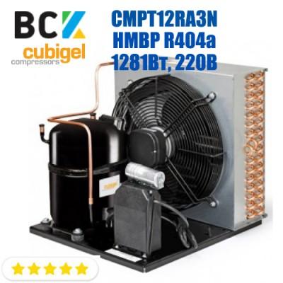Агрегат холодильный среднетемпературный HMBP R404a CUBIGEL CMPT12RA3N 1281Вт 220В