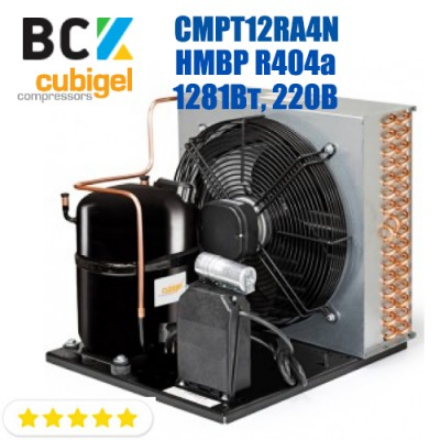 Агрегат холодильный среднетемпературный HMBP R404a CUBIGEL CMPT12RA4N 1281Вт 220В