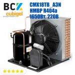 Агрегат холодильний середньотемпературний HMBP R404a Cubigel CMX18TB_A3N 1650Вт 220В