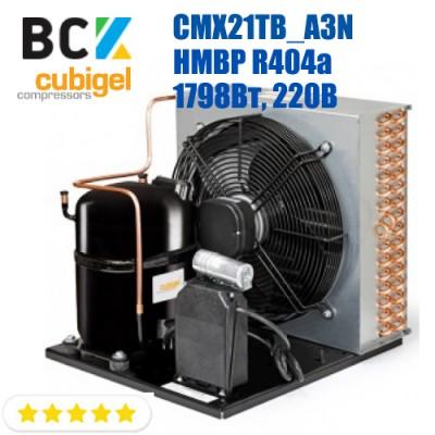 Агрегат холодильный среднетемпературный HMBP R404a CUBIGEL CMX21TB_A3N 1798Вт 220В