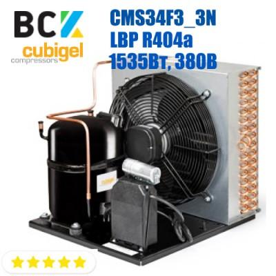Агрегат холодильный низкотемпературный LBP R404a CUBIGEL CMS34F3_3N 1535Вт 380В