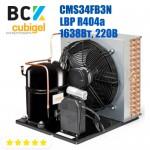 Агрегат холодильний низькотемпературний LBP R404a Cubigel CMS34FB3N 1638Вт 220В