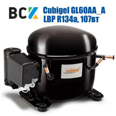 Компрессор герметичный низкотемпературный LBP R134a CUBIGEL GL60AA_A 107Вт для холодильных агрегатов