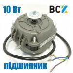 Двигун змінного струму асинхронний 10Вт підшипник вентилятор полюсний 10W