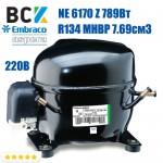 Компресор герметичний середньотемпературний Embraco Aspera NE 6170 Z 789Вт R134a MHBP 7.69см3 CSIR для холодильних агрегатів 220В