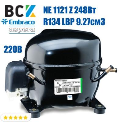 Компрессор герметичный низкотемпературный Embraco Aspera NE 1121 Z 248Вт R134a LBP 9.27см3 RSIR-RSCR для холодильных агрегатов 220В