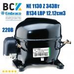 Компресор герметичний низькотемпературний Embraco Aspera NE 1130 Z 343Вт R134a LBP 12.12см3 RSIR-RSCR для холодильних агрегатів 220В
