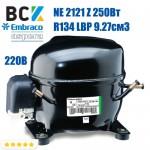 Компресор герметичний низькотемпературний Embraco Aspera NE 2121 Z 250Вт R134a LBP 9.27см3 CSIR для холодильних агрегатів 220В