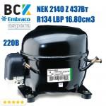 Компресор герметичний низькотемпературний Embraco Aspera NEK 2140 Z 437Вт R134a LBP 16.80см3 CSIR для холодильних агрегатів 220В