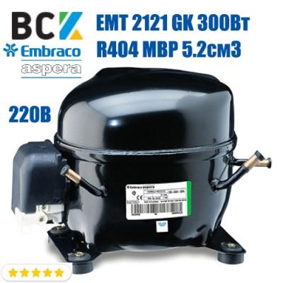 Компрессор герметичный низкотемпературный Embraco Aspera EMT 2121 GK 300Вт R404a LBP 5.2см3 CSIR для холодильных агрегатов 220В