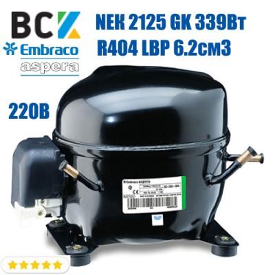 Компрессор герметичный низкотемпературный Embraco Aspera NEК 2125 GK 339Вт R404a LBP 6.2см3 CSIR для холодильных агрегатов 220В