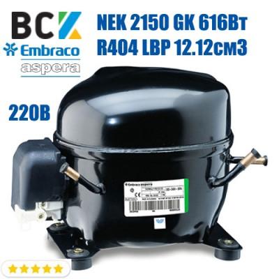 Компрессор герметичный низкотемпературный Embraco Aspera NEK 2150 GK 616Вт R404a LBP 12.12см3 CSIR для холодильных агрегатов 220В