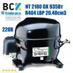 Компресор герметичний низькотемпературний Embraco Aspera NT 2180 GK 935Вт R404a LBP 20.40см3 CSIR для холодильних агрегатів 220В