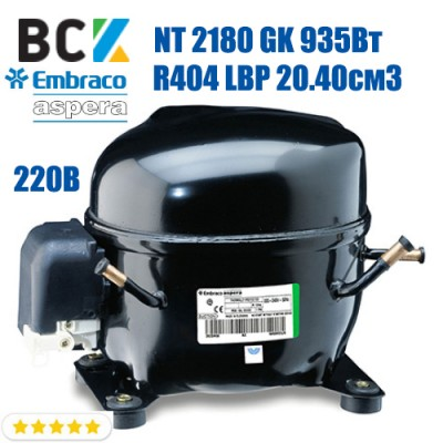 Компрессор герметичный низкотемпературный Embraco Aspera NT 2180 GK 935Вт R404a LBP 20.40см3 CSIR для холодильных агрегатов 220В
