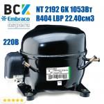 Компресор герметичний низькотемпературний Embraco Aspera NT 2192 GK 1053Вт R404a LBP 22.40см3 CSIR для холодильних агрегатів 220В