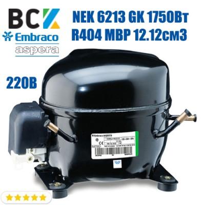 Компрессор герметичный среднетемпературный Embraco Aspera NEK 6213 GK 1750Вт R404a MBP 12.12см3 CSIR для холодильных агрегатов 220В