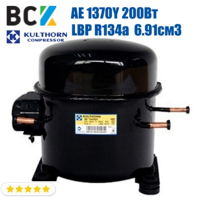Компрессор герметичный низкотемпературный LBP R134a Kulthorn Kirby AE 1370Y 200Вт 6.91см3 для холодильных агрегатов 220В