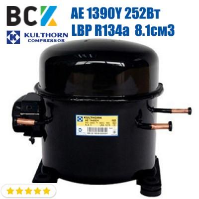 Компрессор герметичный низкотемпературный LBP R134a Kulthorn Kirby AE 1390Y 252Вт 8.1см3 для холодильных агрегатов 220В аналог embraco NE1121Z
