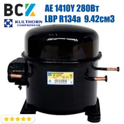 Компрессор герметичный низкотемпературный LBP R134a Kulthorn Kirby AE 1410Y 280Вт 9.42см3 для холодильных агрегатов 220В аналог embraco NE1130Z