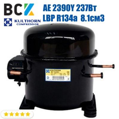 Компрессор герметичный низкотемпературный LBP R134a Kulthorn Kirby AE 2390Y 237Вт 8.1см3 для холодильных агрегатов 220В аналог embraco NE2121Z