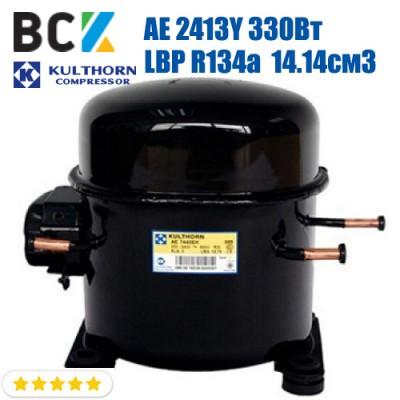Компрессор герметичный низкотемпературный LBP R134a Kulthorn Kirby AE 2413Y 330Вт 14.14см3 для холодильных агрегатов 220В аналог embraco NE2134Z