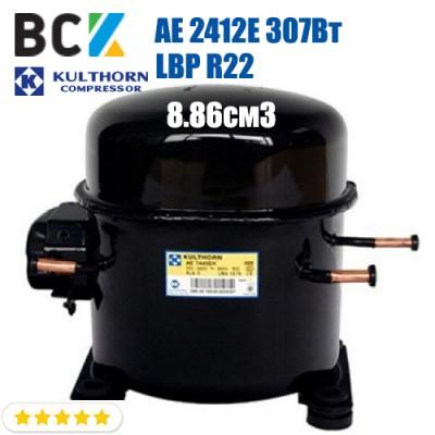 Компрессор герметичный низкотемпературный LBP R22 Kulthorn Kirby AE 2412E 307Вт 8.86см3 для холодильных агрегатов 220В аналог embraco NE2125E