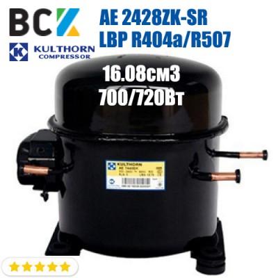 Компрессор герметичный низкотемпературный LBP R404a/R507 Kulthorn Kirby AE 2428ZK-SR 700/720Вт 16.08см3 для холодильных агрегатов 220В аналог embraco