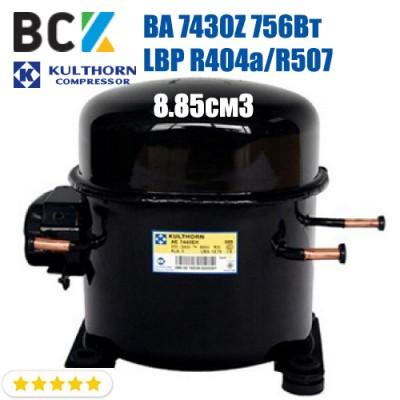 Компрессор герметичный среднетемпературный MBP/CBP R404a/R507 Kulthorn Kirby BA 7430Z 756Вт 8.85см3 для холодильных агрегатов 220В аналог embraco