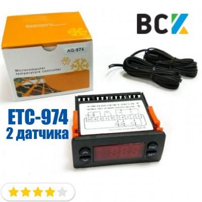 Контроллер ETC 974 2 датчика Elitech блок управления аналог eliwell 974 регулятор температуры для холодильных и морозильных камер