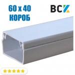 Короб пластиковый 60х40 мм кабельный для укладки медных труб при монтаже и установке кондиционеров 60.40