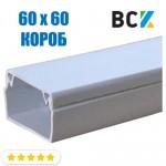 Короб пластиковый 60х60 мм кабельный для укладки медных труб при монтаже и установке кондиционеров 60.60