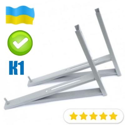 Кронштейн для кондиционера К1 с болтом (310х420, 2.0 мм., грунт-эмаль, пара) ПОДОЛ - монтаж установка